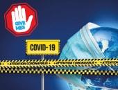 Delamode Balkans launches COVID-19 charity donation campaign